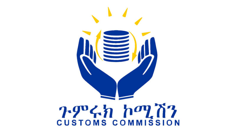 Commission to Give Importers Access to Duty Valuation Process