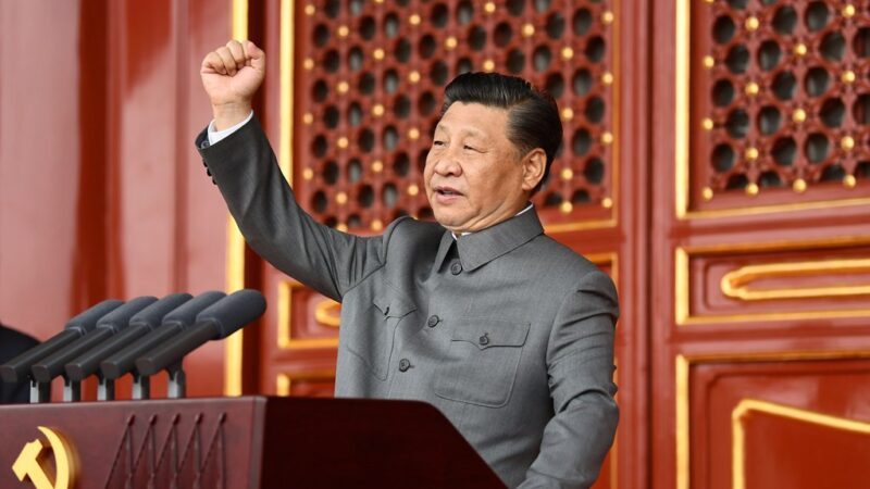 How Enhanced Political Warfare that Failed against Xi Jinping is being used to Weaken Ethiopia – Welcome to Fana Broadcasting Corporate S.C