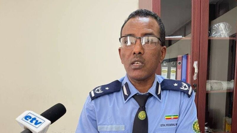 Police arrests three individuals for trying to withdraw 2 bln Birr from a bank using fake cheque – Welcome to Fana Broadcasting Corporate S.C
