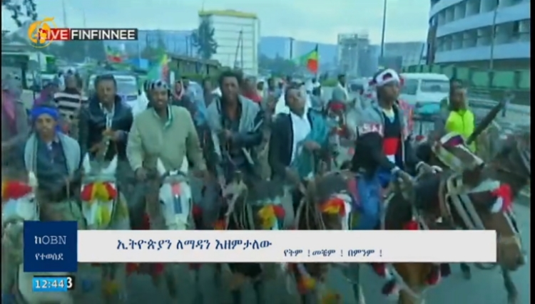 Thousands from the capital and environs flock to meskel square to rally against TPLF – Welcome to Fana Broadcasting Corporate S.C